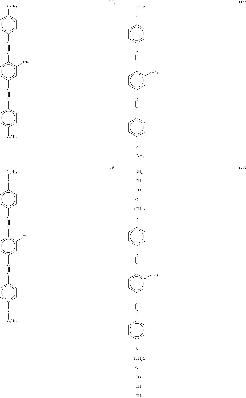 Figure US07128953-20061031-C00016