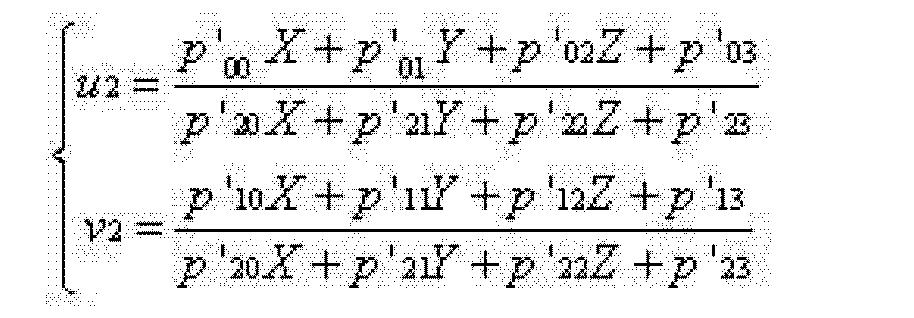 Figure CN101883291BC00042