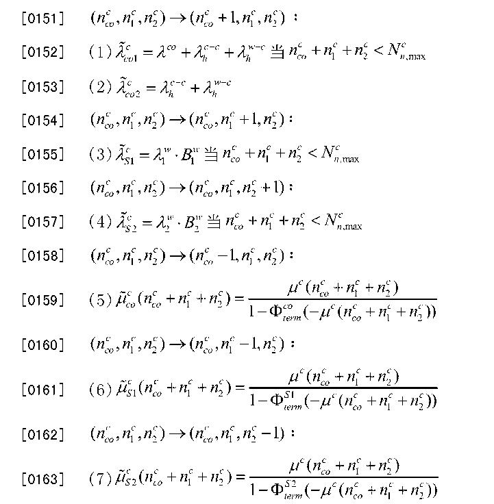 Figure CN103269508BD00212