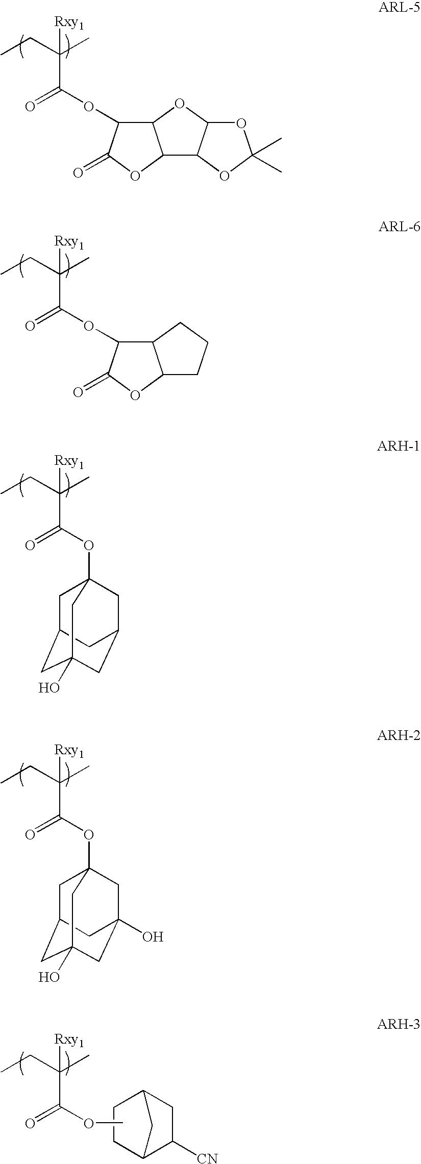 Figure US08637229-20140128-C00043