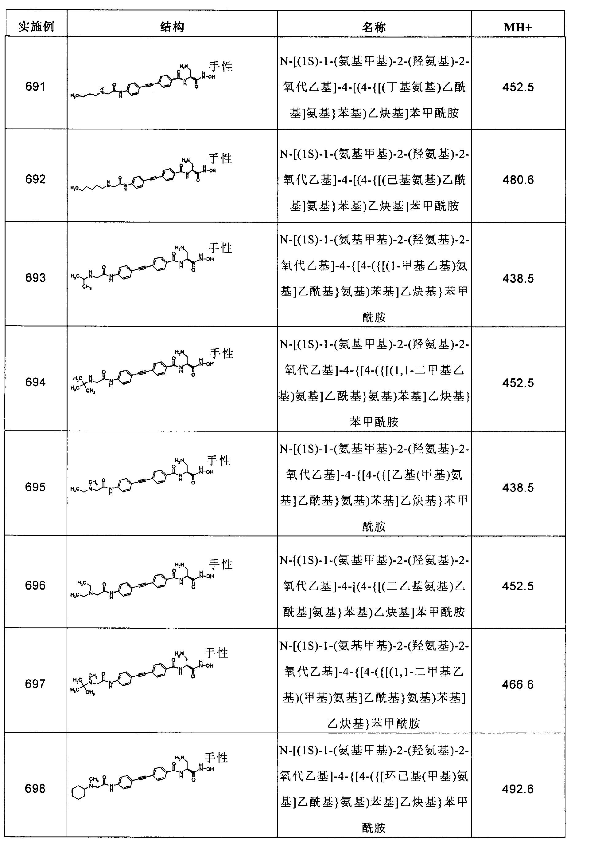 Figure CN102267924AD02071