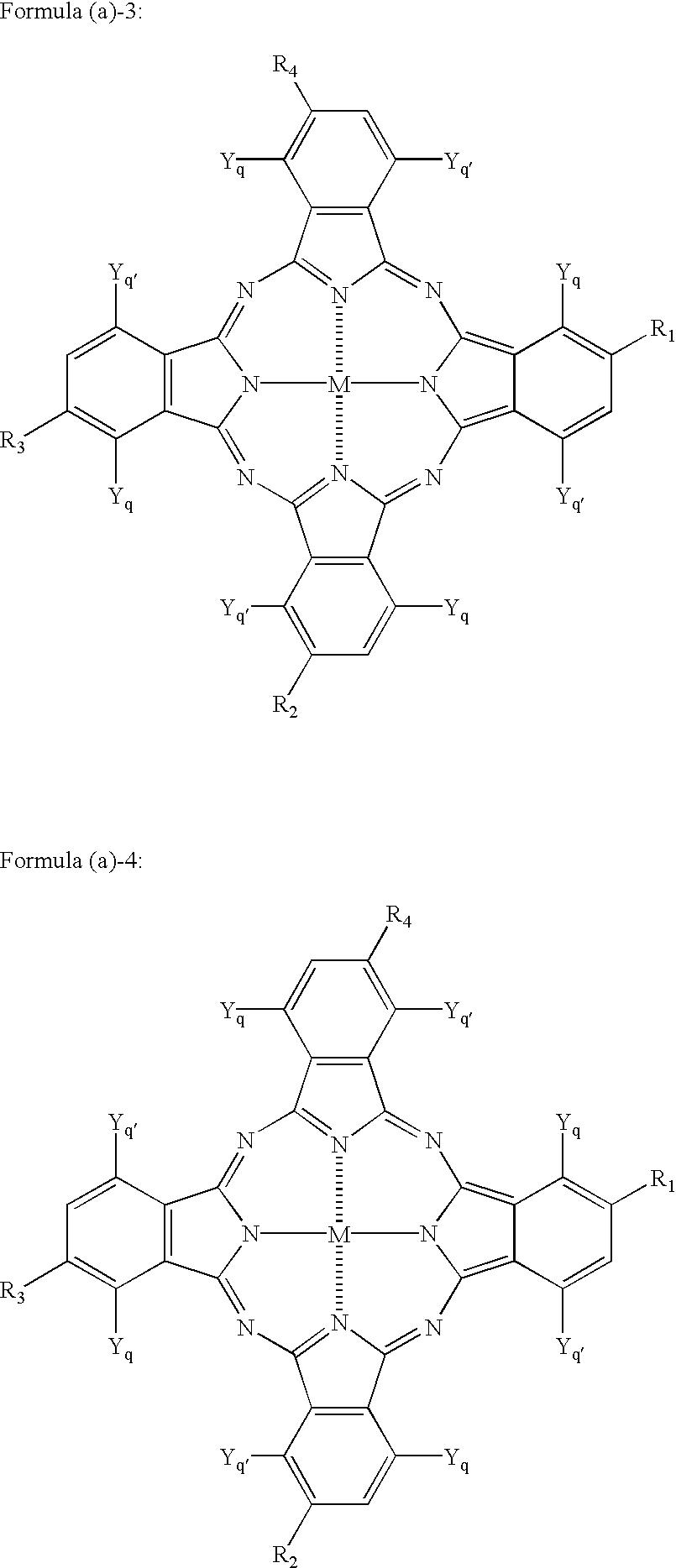Figure US20030217671A1-20031127-C00005