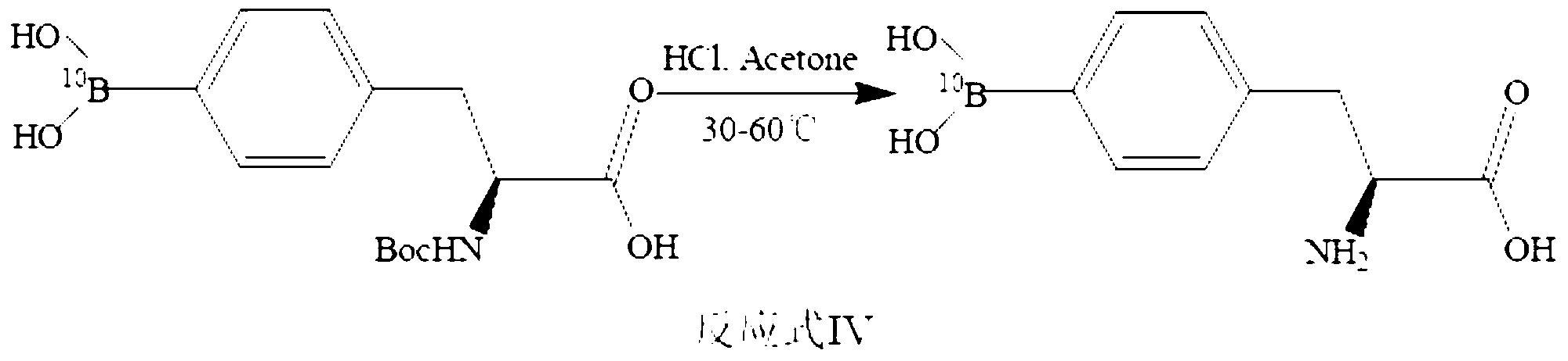Figure PCTCN2016094881-appb-000008