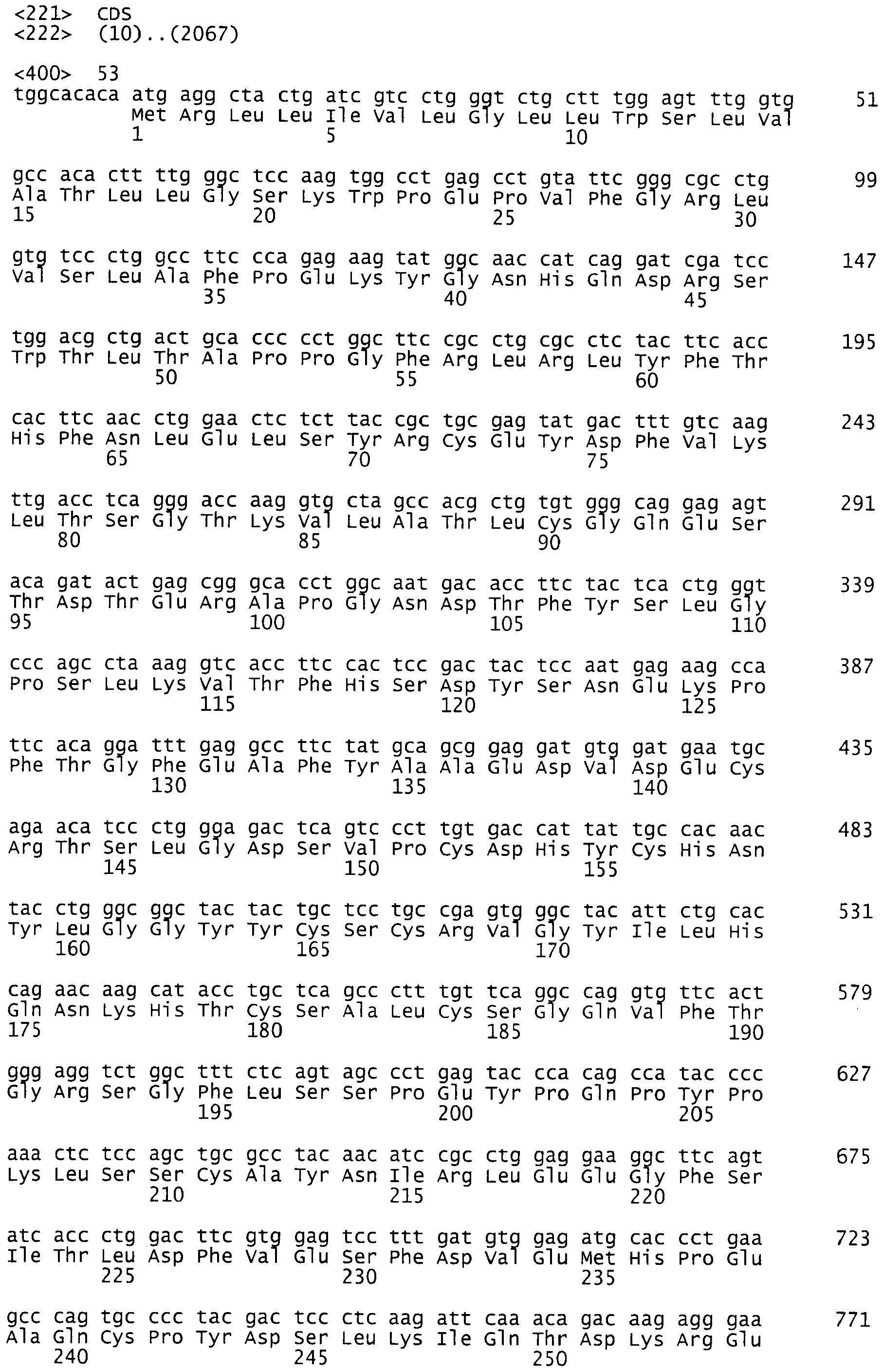 Figure 00000228