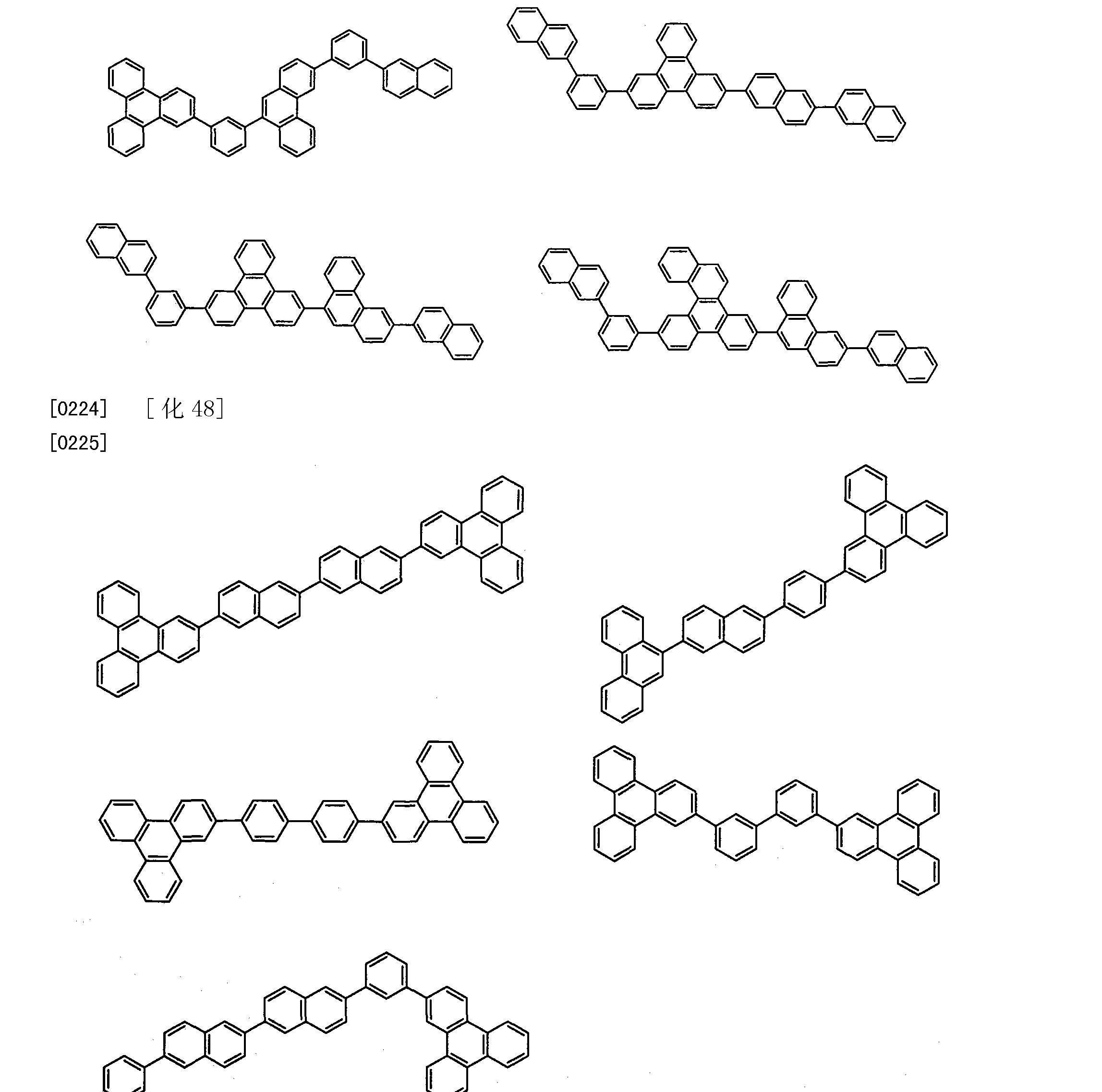 Figure CN101874316BD00431