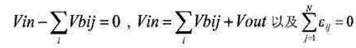 Figure CN102804572AD00107