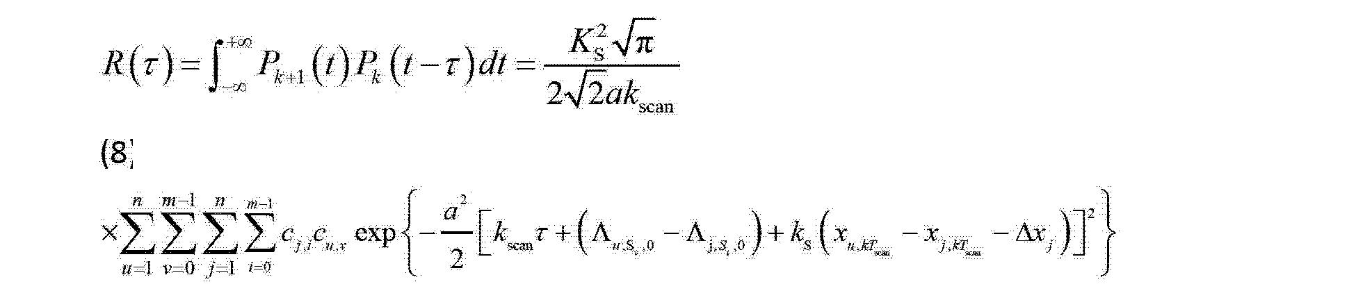 Figure CN101383677BC00043