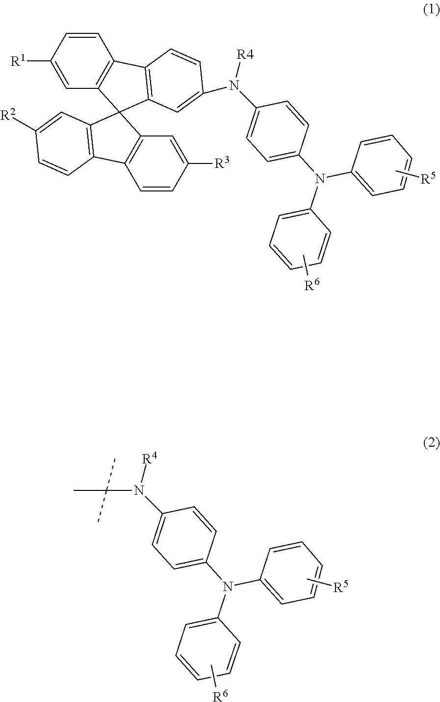 Figure US09548457-20170117-C00001