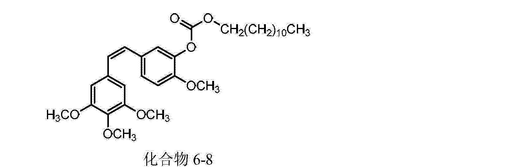 Figure CN103524349AD00131