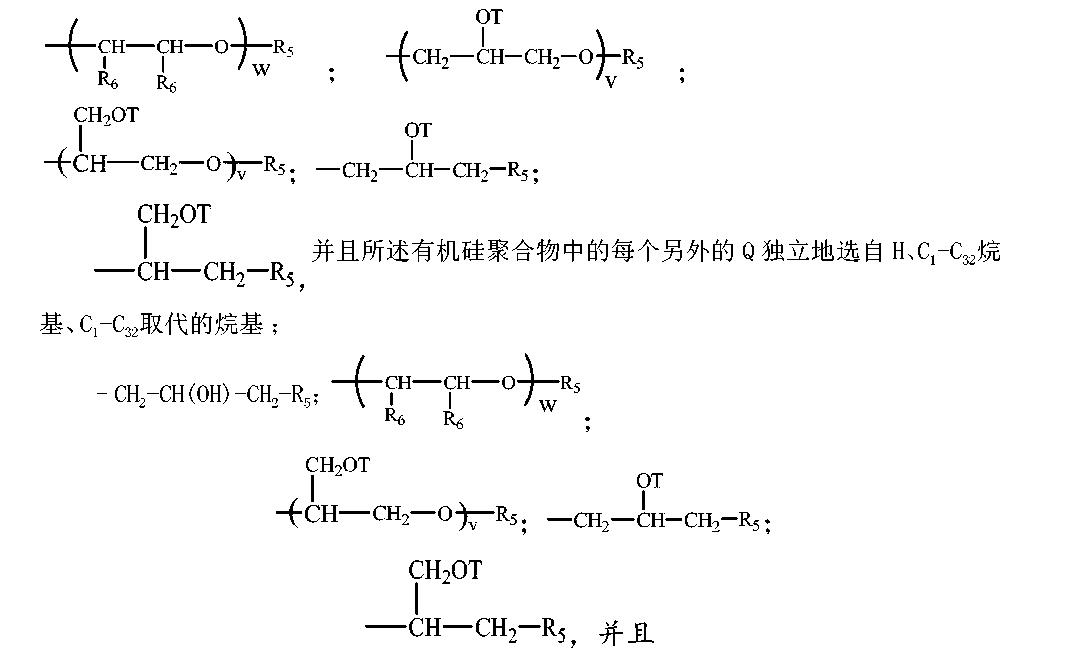 Figure CN104968773AC00051