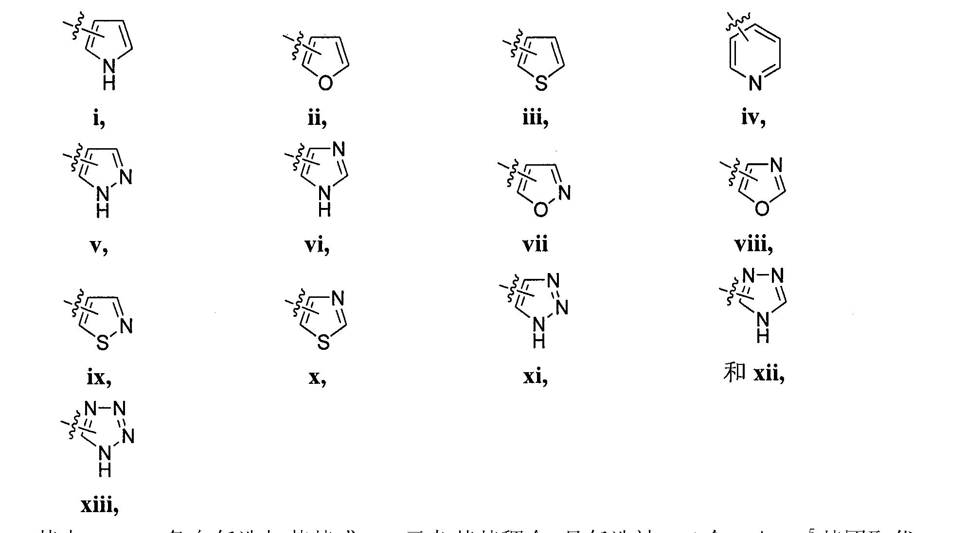Figure CN102036955BC00031
