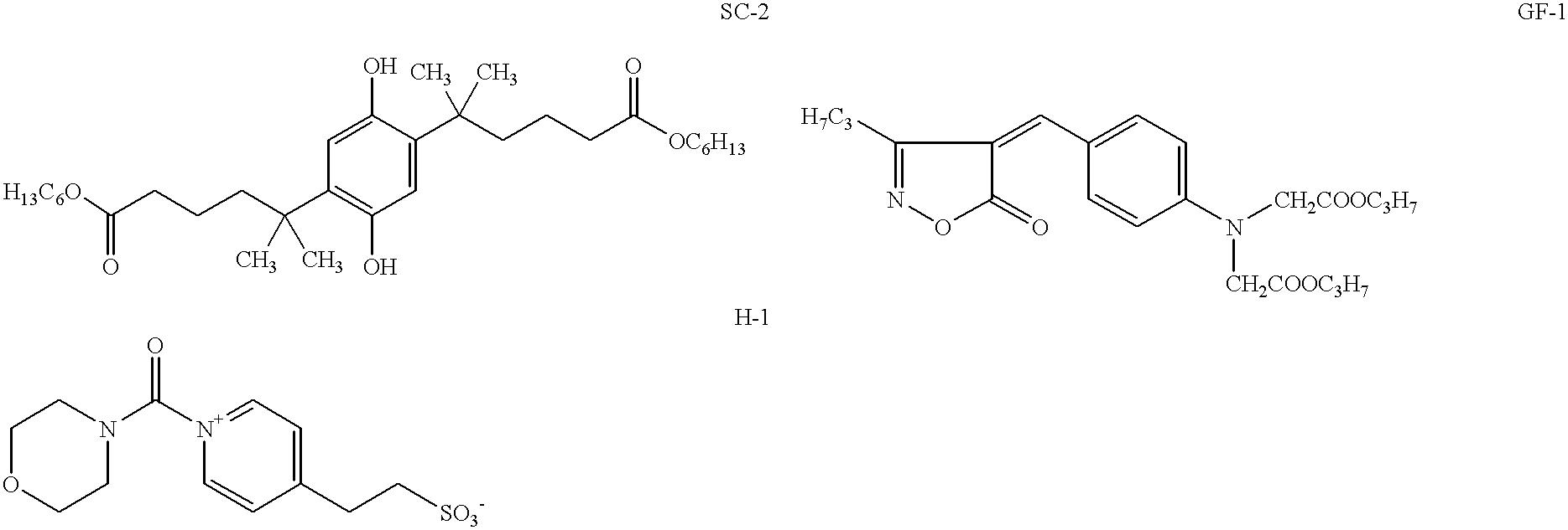 Figure US06218097-20010417-C00014