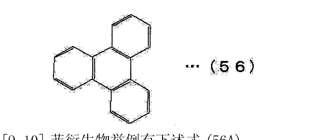 Figure CN101874316BD00382