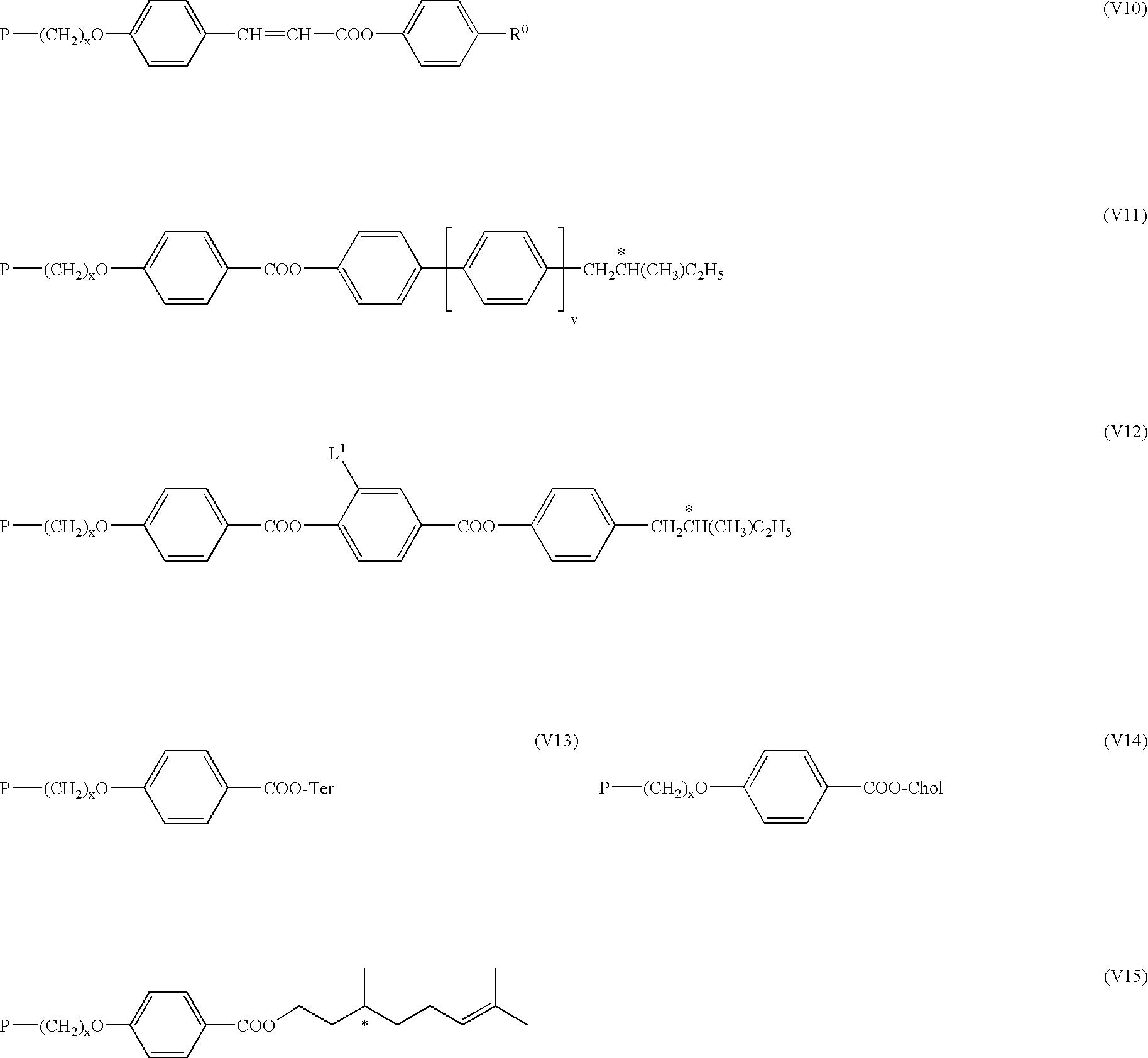 Figure US07060200-20060613-C00037