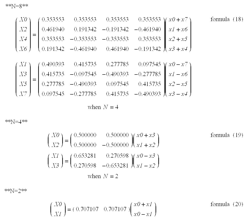 Figure US06574648-20030603-M00007