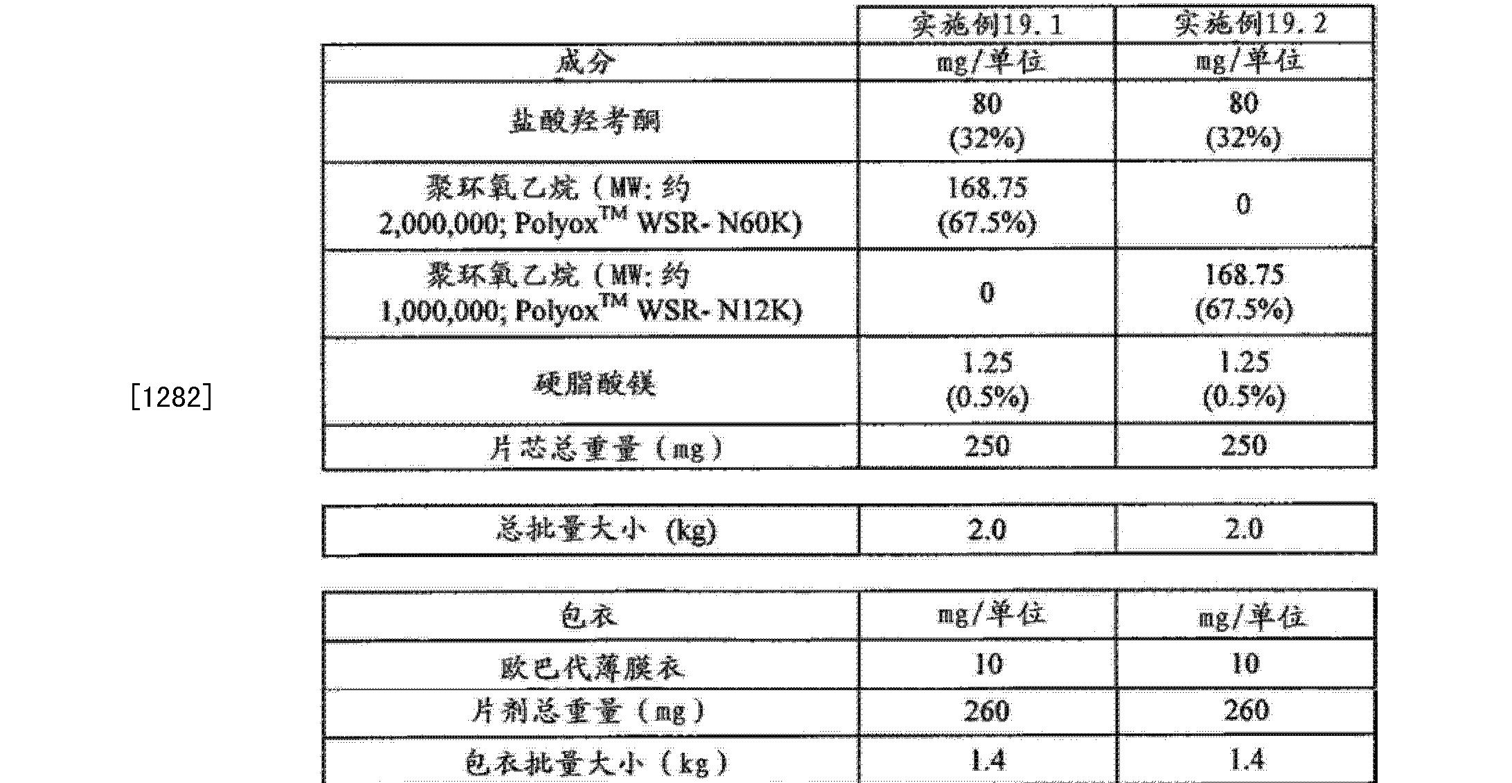 Figure CN102657630BD01261