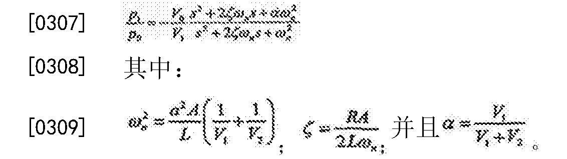 Figure CN103736165BD00251
