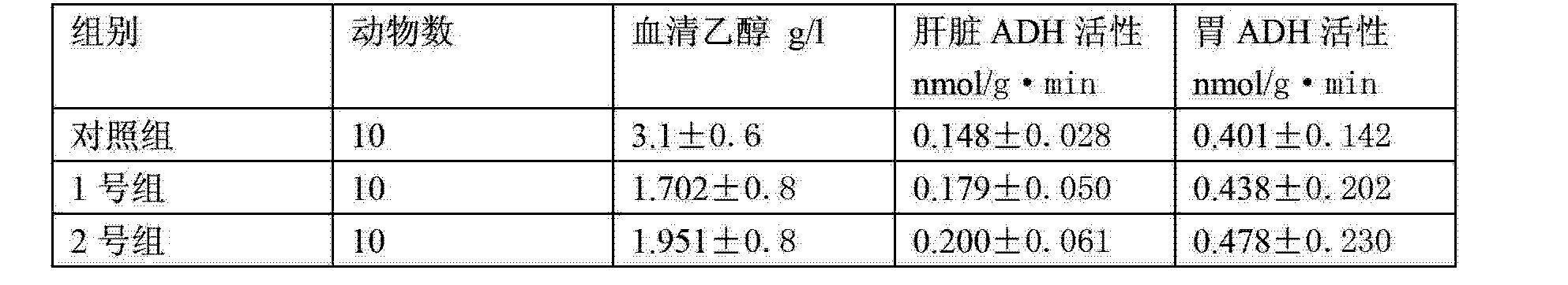 Figure CN103349323AD00052