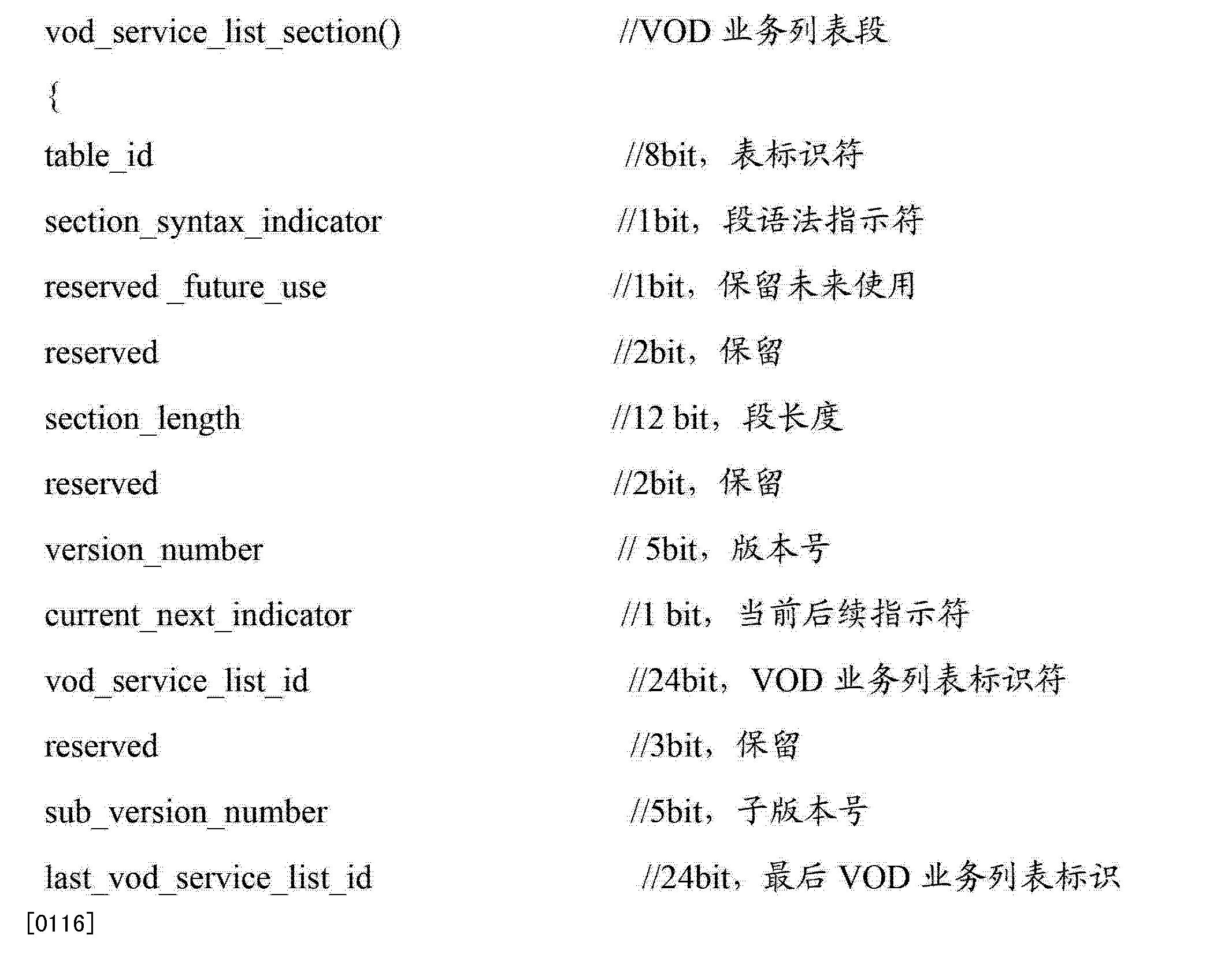 Figure CN102186105BD00141
