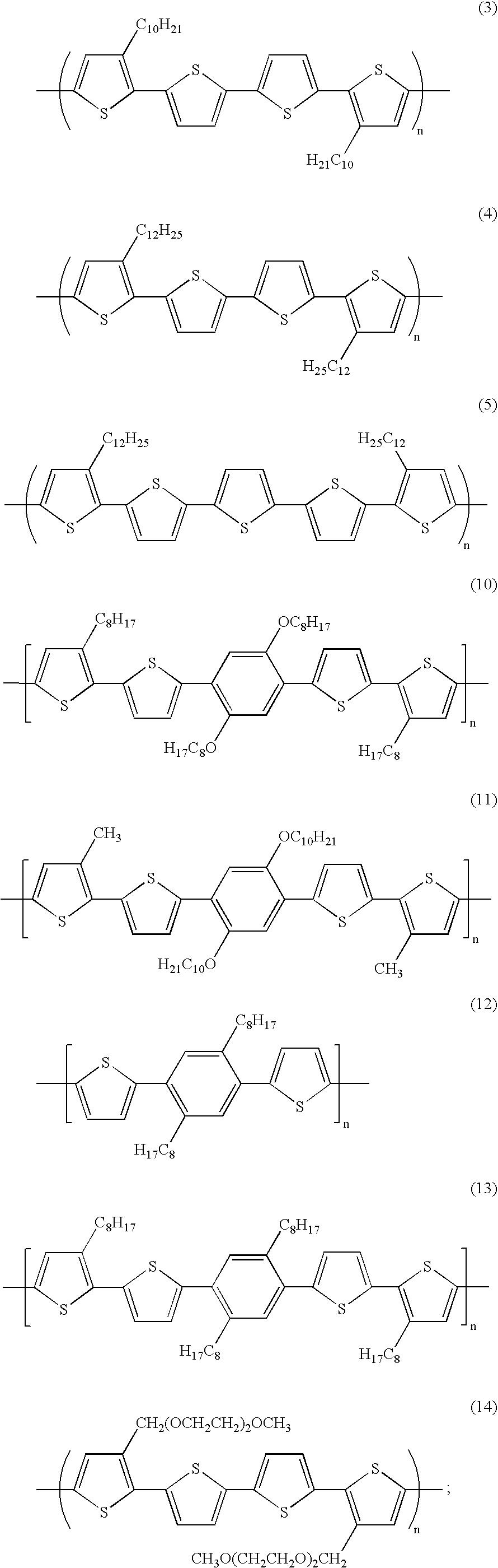 Figure US06897284-20050524-C00016