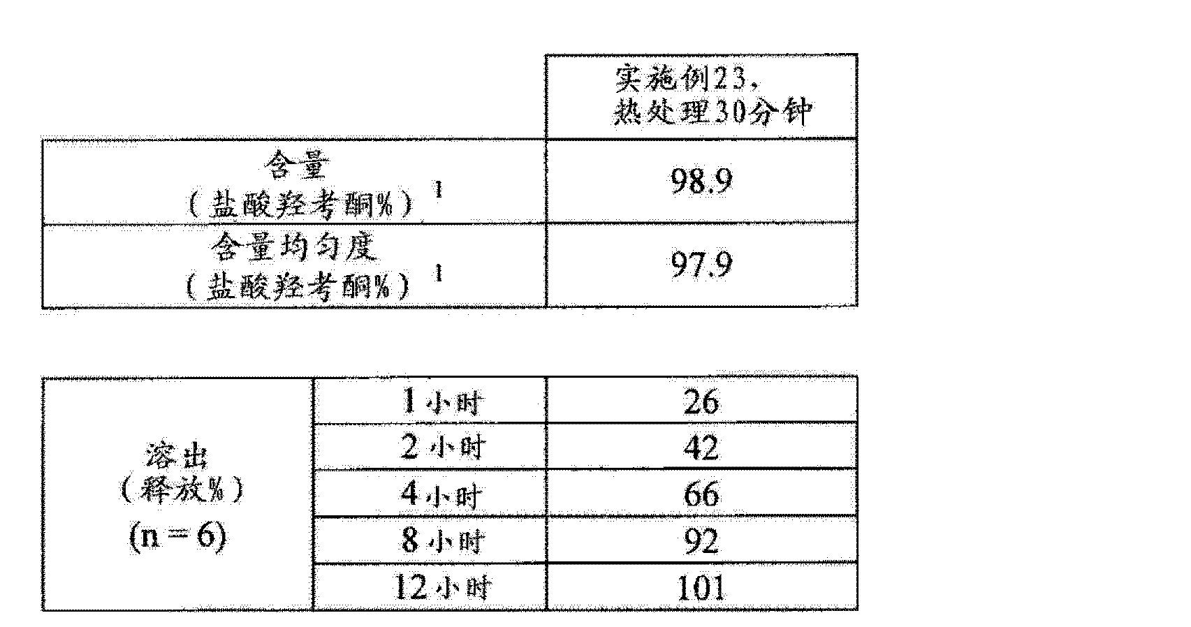 Figure CN102657630AD01371