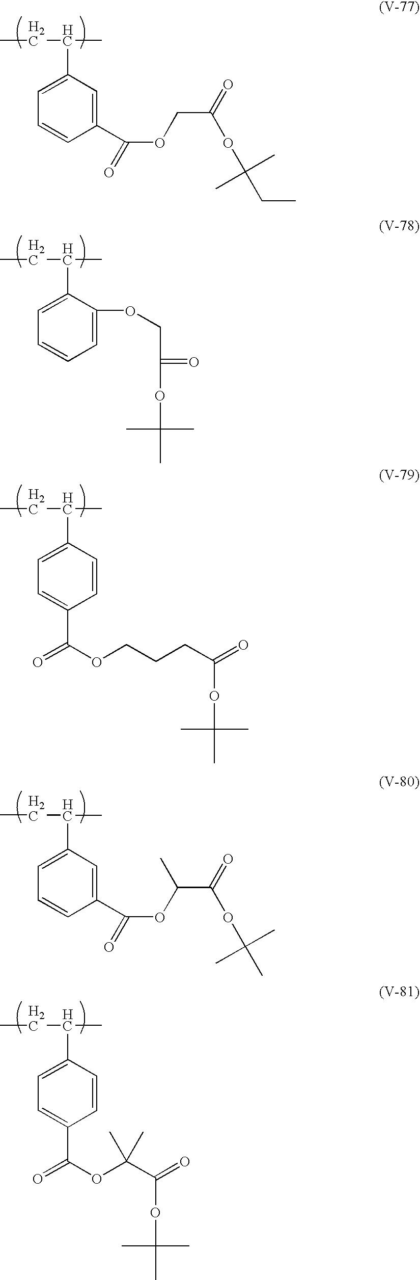 Figure US20100183975A1-20100722-C00121