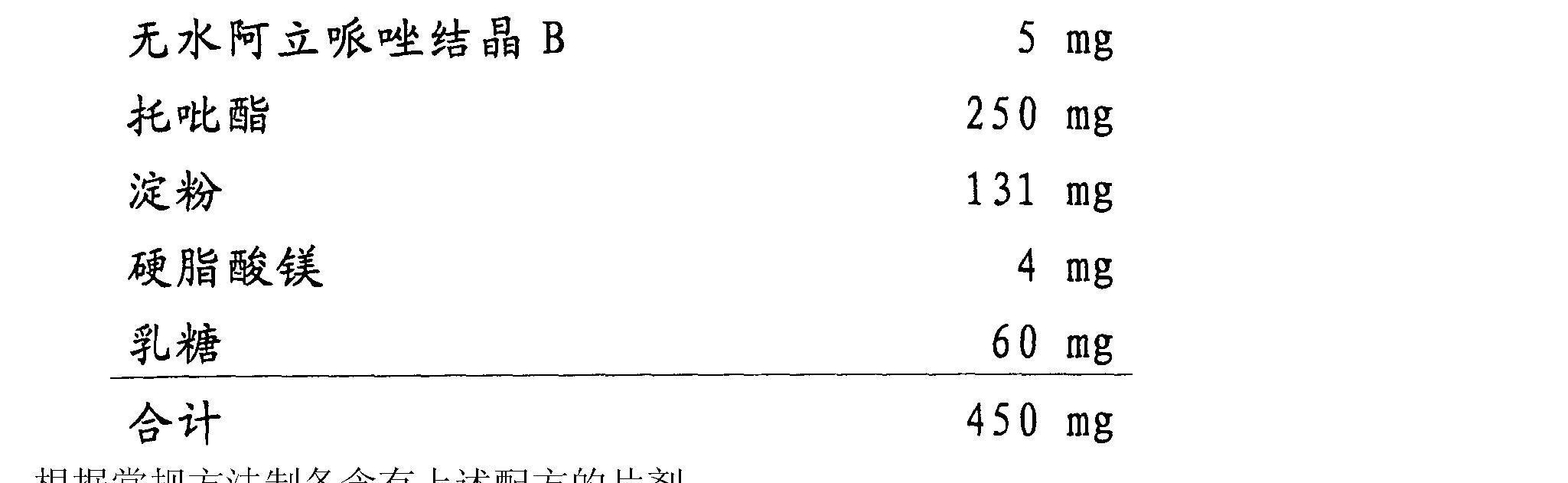 Figure CN102172401AD00222