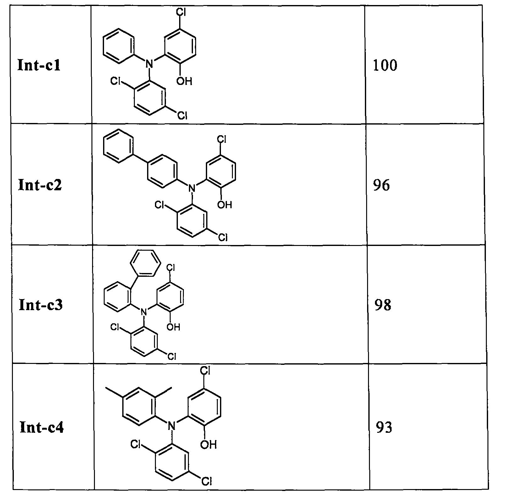 Figure CN107949561AD00461