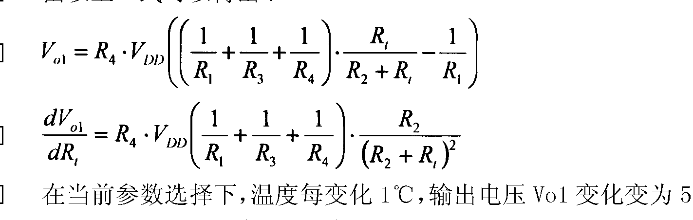 Figure CN202257322UD00052