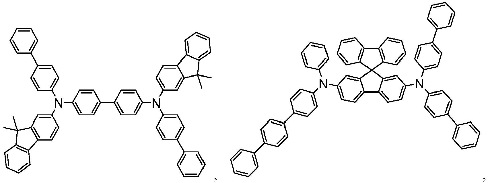 Figure imgb0867