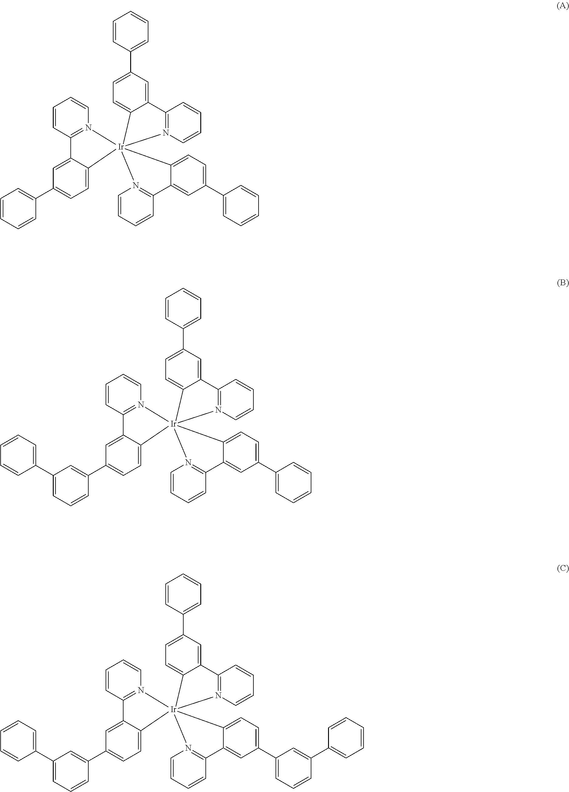 Figure US20150255738A1-20150910-C00003