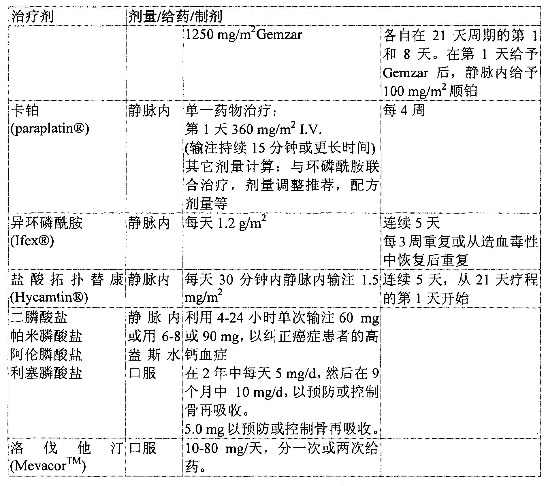Figure CN101861168BD00681