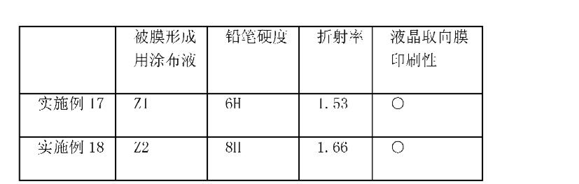 Figure CN101243149BD00172