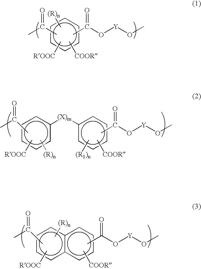 Figure US20040101779A1-20040527-C00001