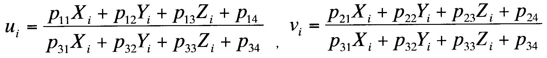 Figure 112004001539118-pat00013