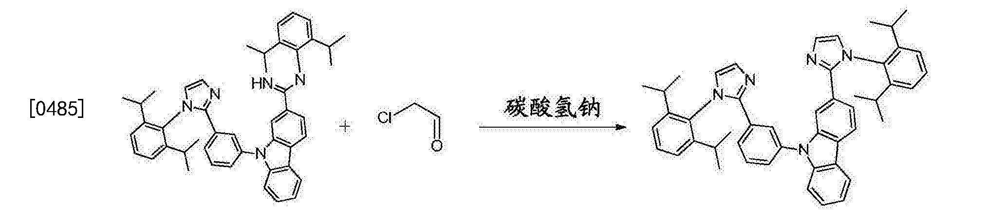 Figure CN106749425AD01491