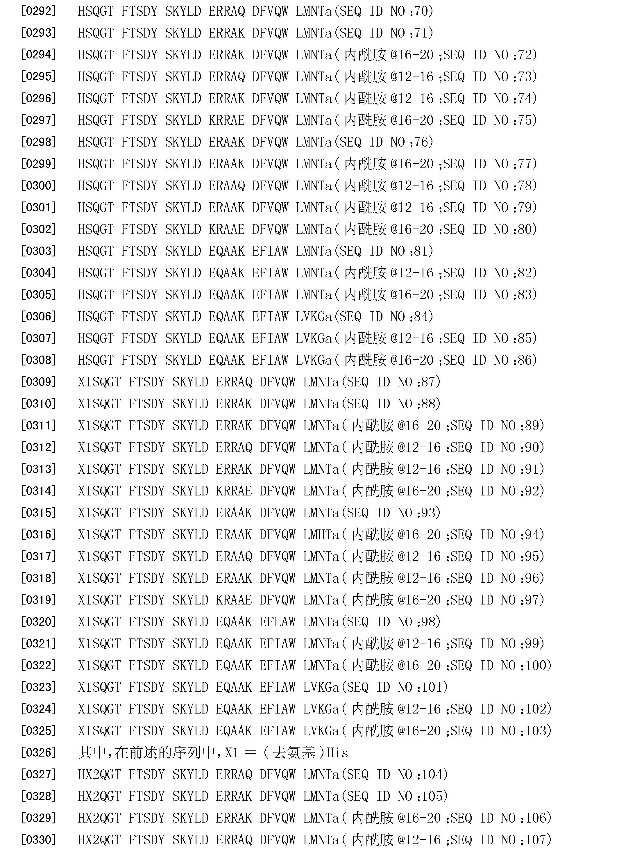 Figure CN101790538BD00451