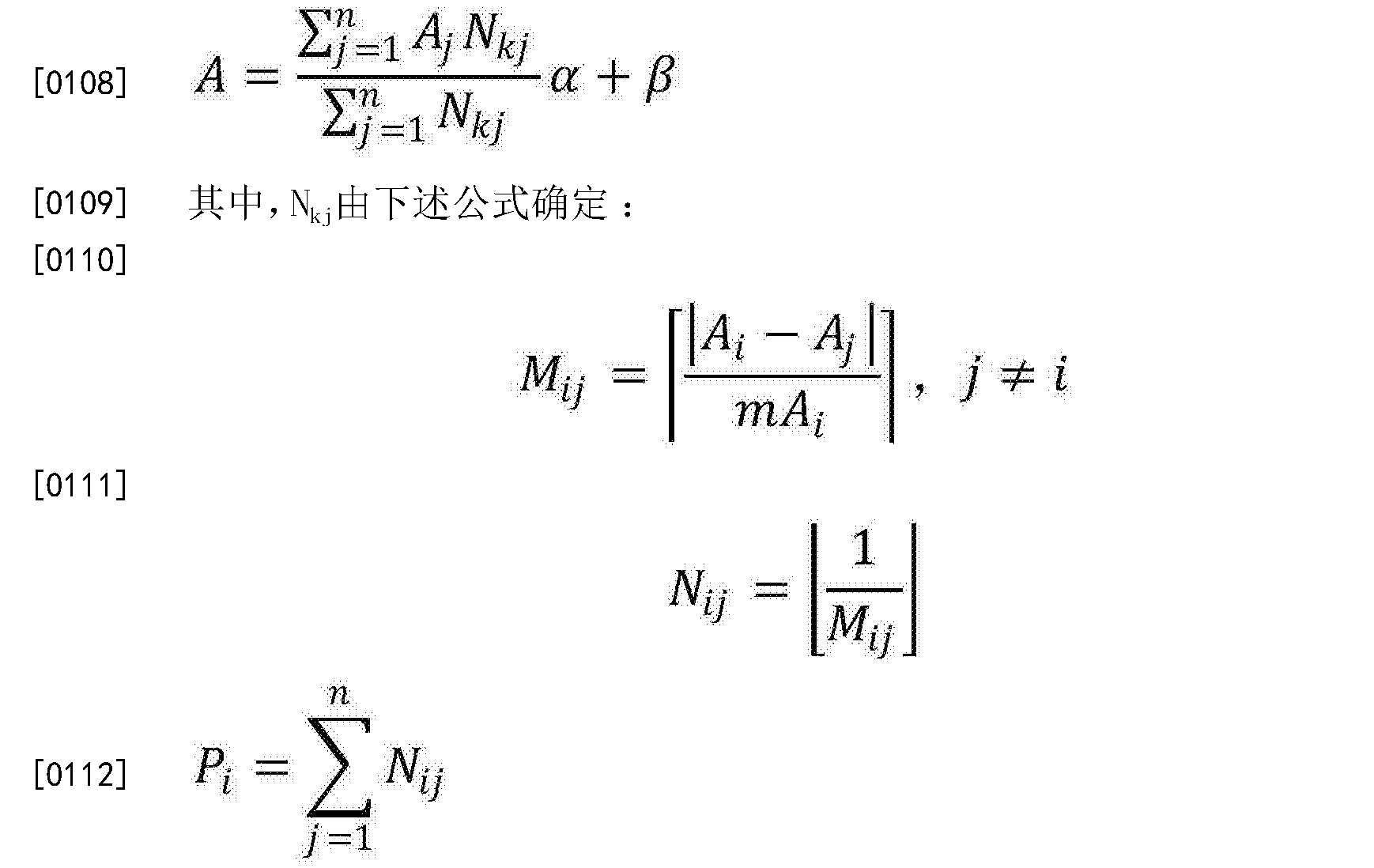 Figure CN105043383AD00111