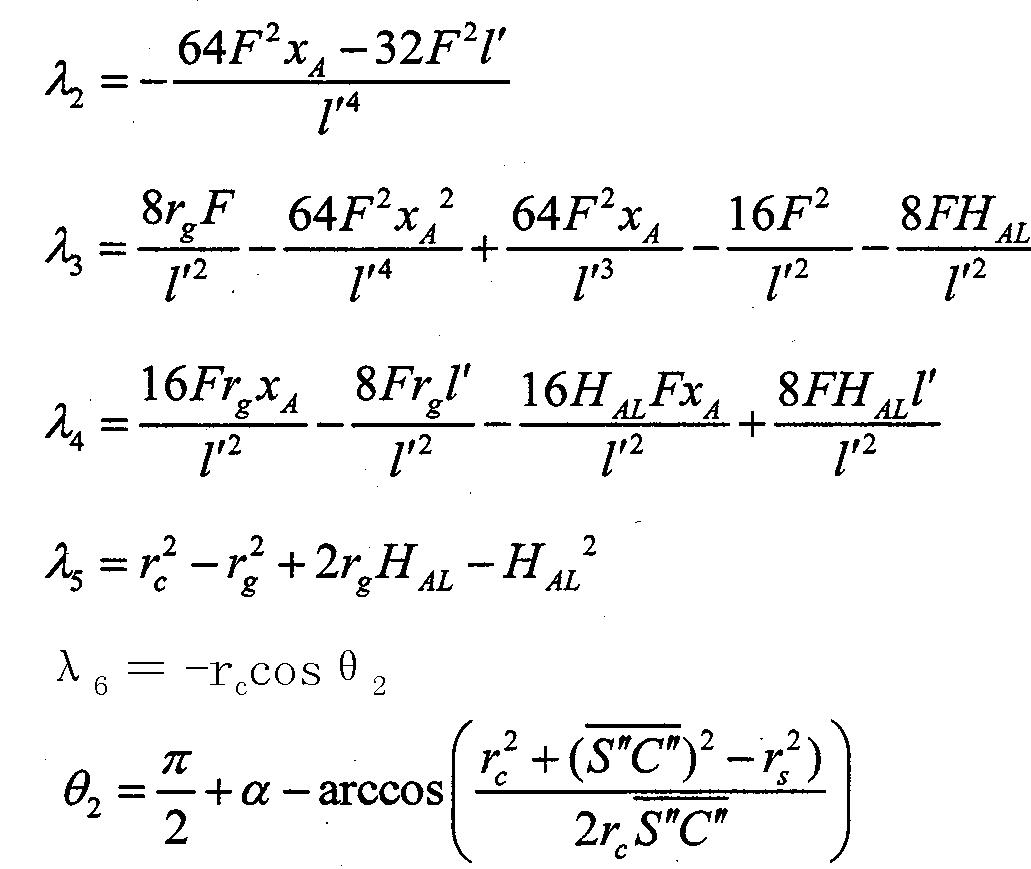 Figure CN101915566BC00023