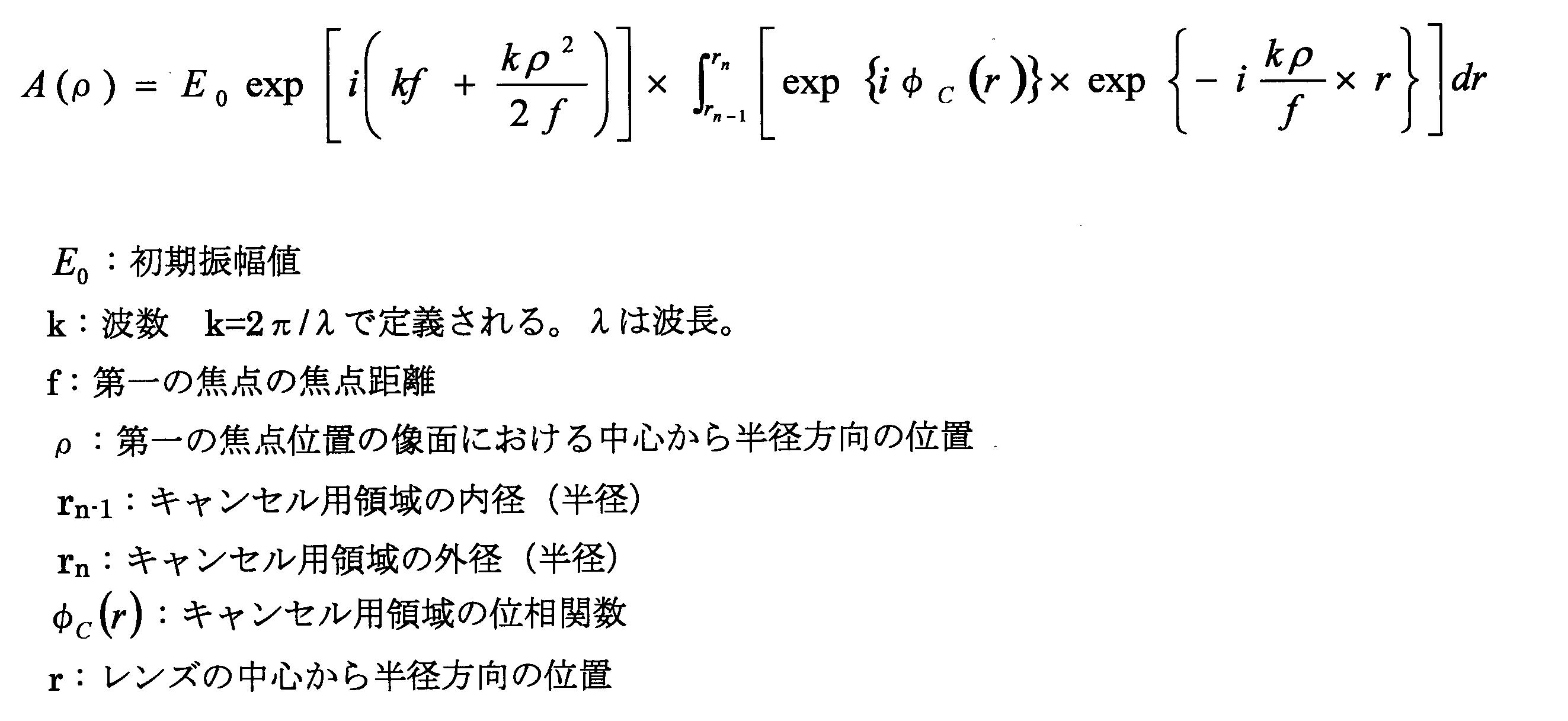 Figure JPOXMLDOC01-appb-M000032