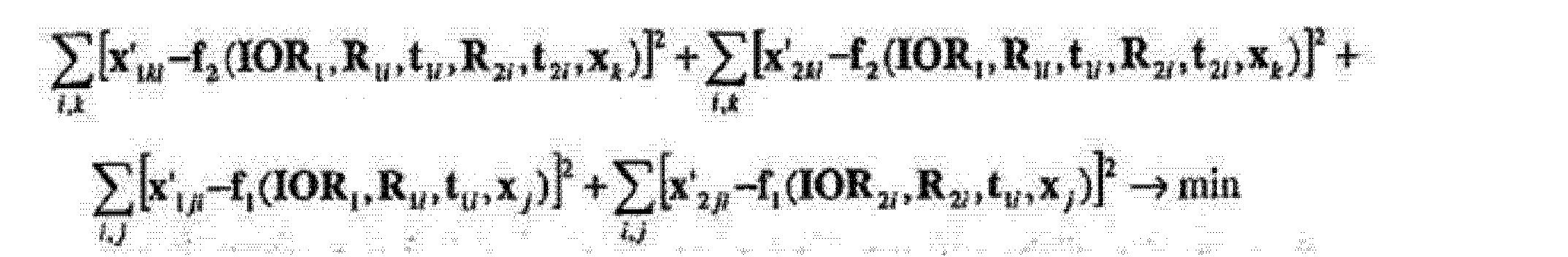 Figure CN102374859AD00062