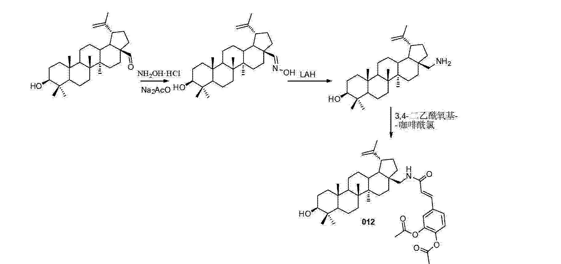 CN103342729A - Caffeoyl subsuted pentacyclic triterpenoid ... on