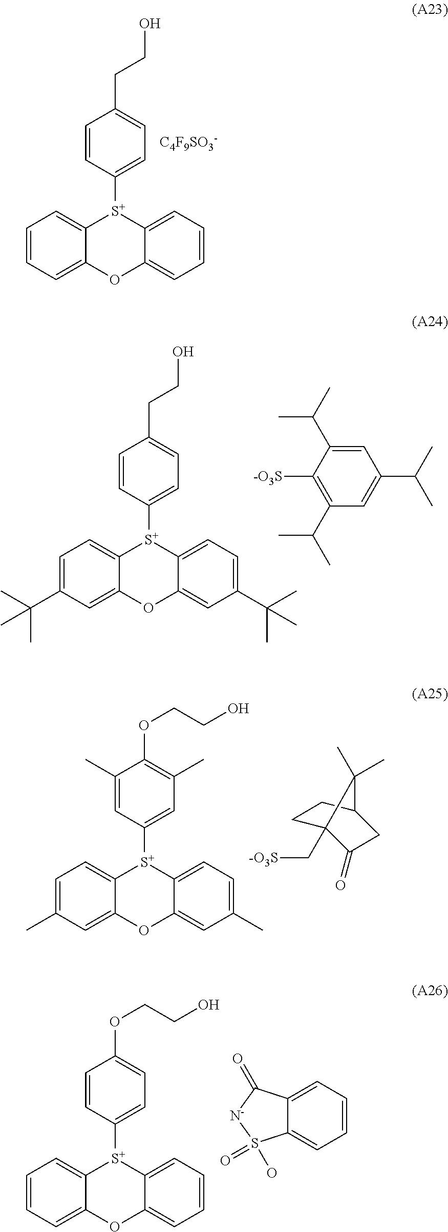 Figure US20110183258A1-20110728-C00026