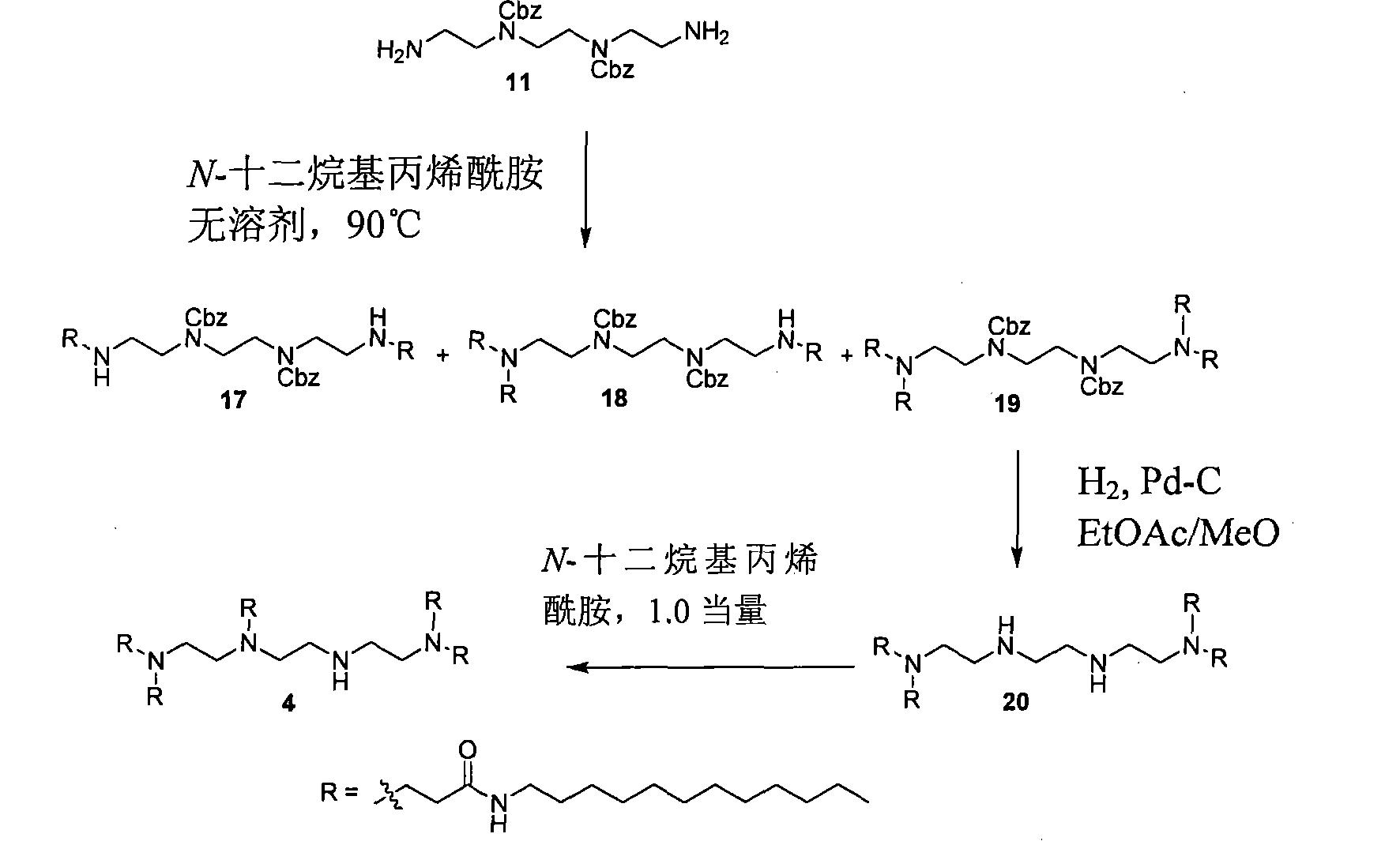 Figure CN101616677BD00732