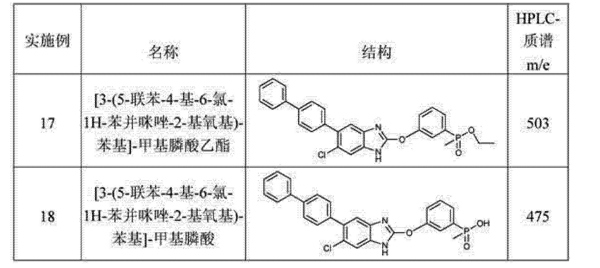 Figure CN102264228AD01161