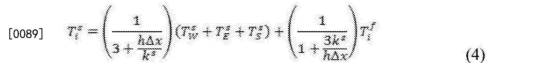 Figure CN104137660BD00151