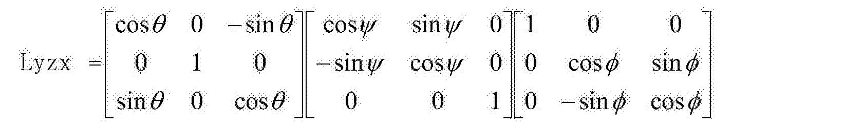 Figure CN104332707BD00181