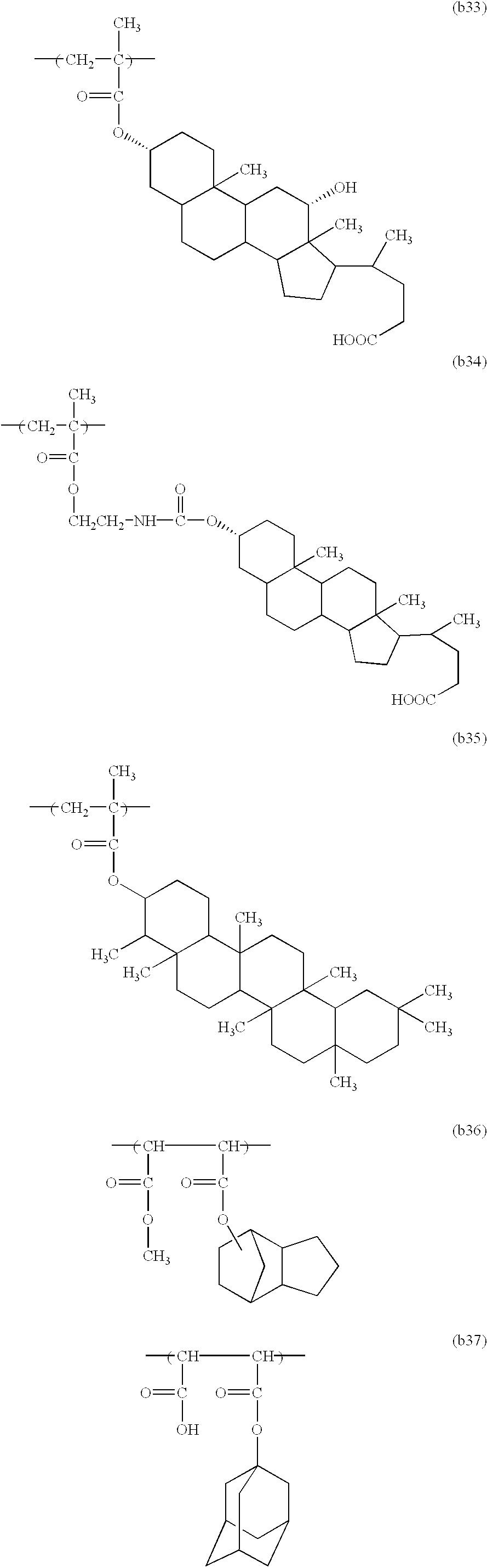 Figure US06492091-20021210-C00060