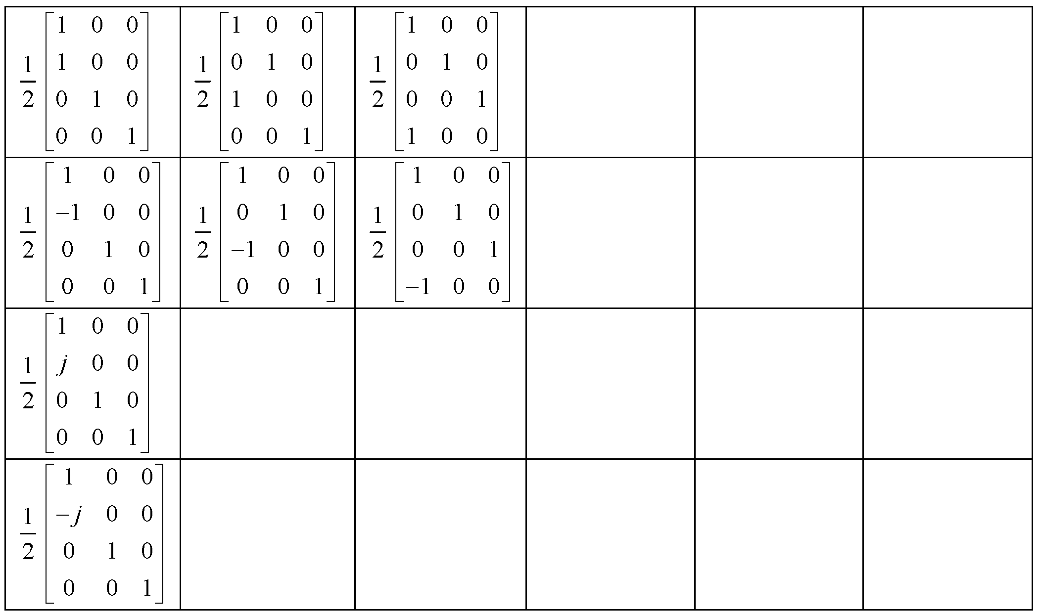 Figure 112010009825391-pat00173