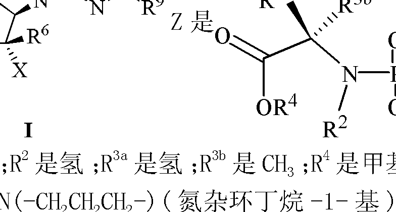 Figure CN102695513AD00143